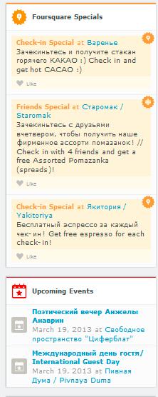 events-specials